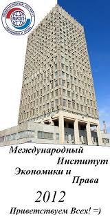 МЫ из МИЭП а ВКонтакте
