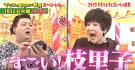 楠田枝里子の最新おっぱい画像(9)