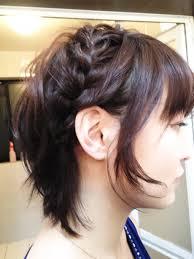 結婚式の髪型簡単で大人っぽいやり方ハーフアップアップショート