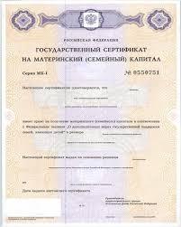 Денежные займы онлайн срочно касса взаимопомощи отзывы сертификат на материнский капитал