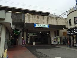 Shin-Kashiwa Station