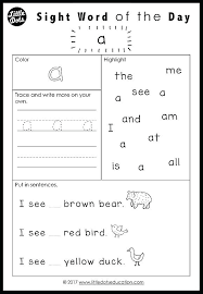 Sight Word 1st Grade 1st Grade Sight Word Worksheets