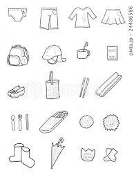 保育園幼稚園の準備物のイラスト素材 24486586 Pixta