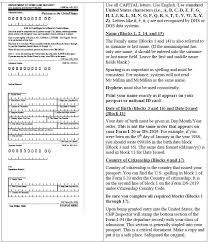 i 94 form to print download i94 jellyfish cartel