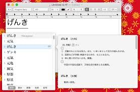 Genki Hiragana Chart Japanese For Your Mac Typing In Japanese