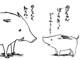 2007年年賀状イラスト2 动物 年賀状 イラスト 年賀状 デザイン