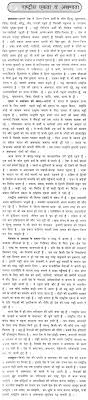 importance of voting in democracy essay hindi docoments ojazlink essay on importance of vote best ideas about voting