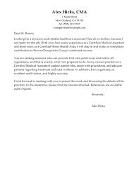Elegant Cover Letter Sample For Healthcare Position 58 For Sample