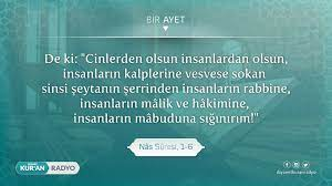 Nas Suresi Arapça, Türkçe okunuşu ve Diyanet meali! Nas Suresi oku, dinle,  ezberle, anlamı - Yeni Şafak