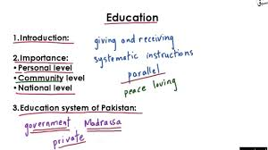 essay outline education part  essay outline education part 1