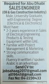 Sales Engineer - Authorityjob.com - Jobs In Dubai, Sharjah, Ajman ...