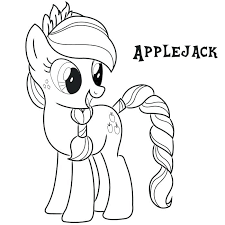 My Little Pony Equestria Girl Printable Coloring Pages