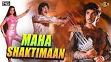Meenakshi Sheshadri Maha Shaktimaan Movie