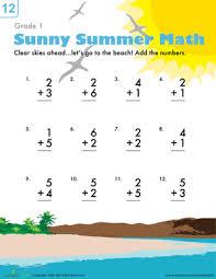Addition Facts: Beach Fun | Worksheet | Education.comFirst Grade Addition Worksheets: Addition Facts Worksheet: Beach Fun