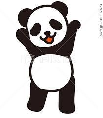 パンダ 全身の写真素材 Pixta