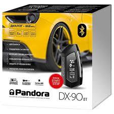 Автосигнализация Pandora DX 90BT a60aa912 от 17350 р ...