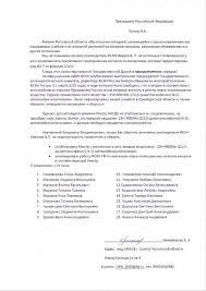 Правовые консультации по делам связанным с наркотиками Новости и  Правовые консультации по делам связанным с наркотиками Новости и комментарии