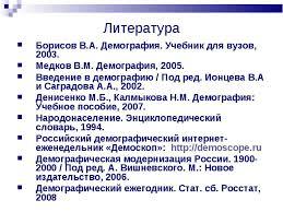 Написание контрольной работы Официальный сайт Росстата gks ru и gks ru wps wcm connect rosstat rosstatsite main e401e98044a294a6ac2abcb37074422a международные