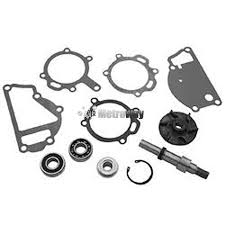 Daewoo water pump kit part 7683 this water pump kit will fit a variety of