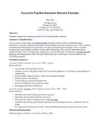 Accounts Receivable Resume Objective Examples Account Payable