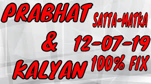 Prabhat Satta Kalyan Matka Today 12 07 19 Open To Close