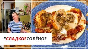 Высоцкая Life - Рецепт куриных грудок, запеченных в томатном ...