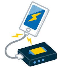「バッテリー フリー」の画像検索結果