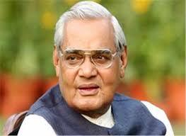 அடல் பிஹாரி வாஜ்பாய், தனது 91-வது பிறந்த நாளை இன்று எளிமை யாக கொண்டாடினார்