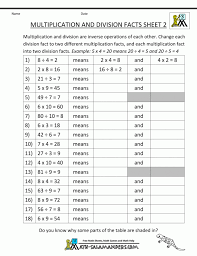 Mixed Multiplication And Division More Mult D ~ Koogra