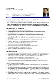 resume attributes personal attributes resume examples personal skills in resume