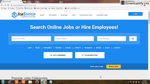 Job Station Portal Par Resume Upload Kaise Kare Youtube