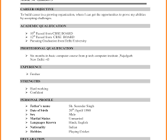 Examples Of Resumes Cv Vs Resume Example Examples Of Resumes Cover Letter Australia 100