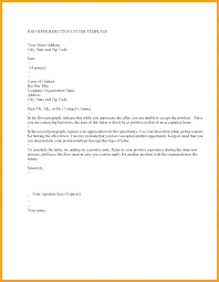 Employment Offer Letter Template Simple Free Word Format