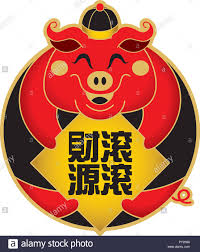 Cute Little Pigs Image For Chinese New Year 2019 Also The Year Of