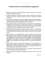 essay on law cover letter examples of essays for high school  road safety essay essay on road safety essay on road safety road essay on road safety