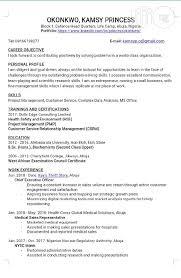 Cvs Summer Internship Cvs Internship Magdalene Project Org