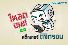 PPTVHD36 : PPTVHD36