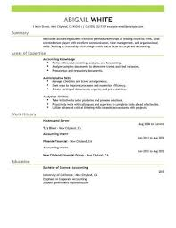 Accounting Intern Resume