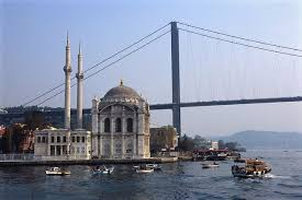 РЕФЕРАТ на тему Висячие мосты Реферат Висячие мосты doc Ататюркский мост