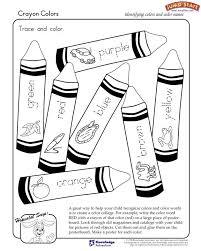 5fd86ccda91600da29997d675f51c848 worksheets for preschoolers worksheets for kindergarten 83 best images about tutoring on pinterest present perfect on identifying prepositional phrases worksheet