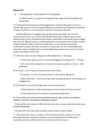 Контрольные работы по английскому языку doc Все для студента Контрольные работы по английскому языку