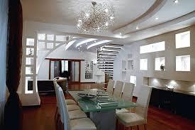 ... Ceiling design in living room - amazing, suspended ceilings