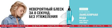 MATRIX Россия | ВКонтакте