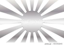 背景素材太陽イメージ日本国旗軍旗旭日旗日の丸光放射集中線