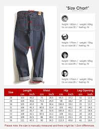 Maden Mens Vintage High Rise Regular Straight Leg Fit