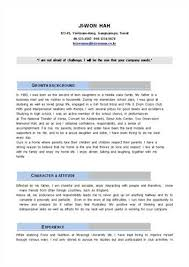 cheap cheap essay on pokemon go best masters personal statement