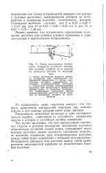 Выполнение контрольная операция Большая Энциклопедия Нефти и  32