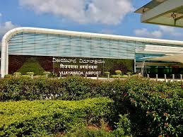 Aéroport de Vijayawada