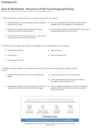 Essay Clipart Quiz Paper ~ Frames ~ Illustrations ~ Hd Images ...