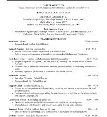 Free Examples Of Resumes Magnificent Usajobs Resume Example Sample Resume Fresh Resume Examples For